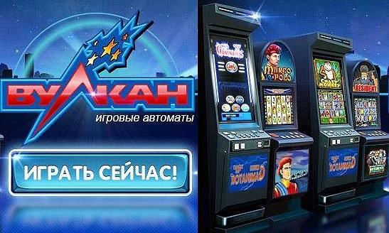 Игровые аппараты казино вулкан директор online casino bonus no playthrough