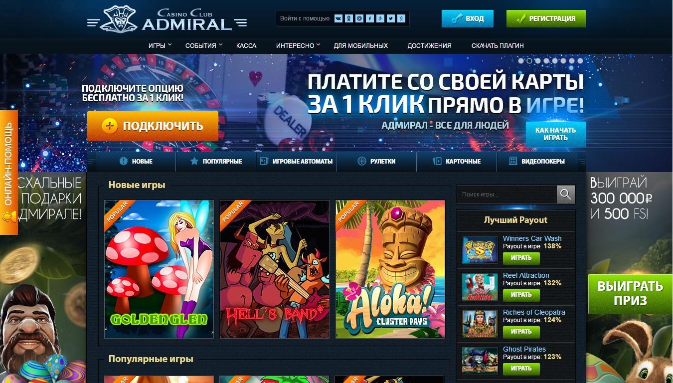 Детские игровые автоматы казань ар играть онлайн бесплатно логические игры карты
