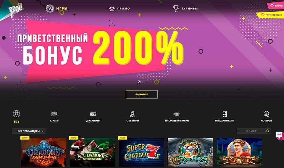 Игровые автоматы онлайн лучшие дойки девушки карты играть видео
