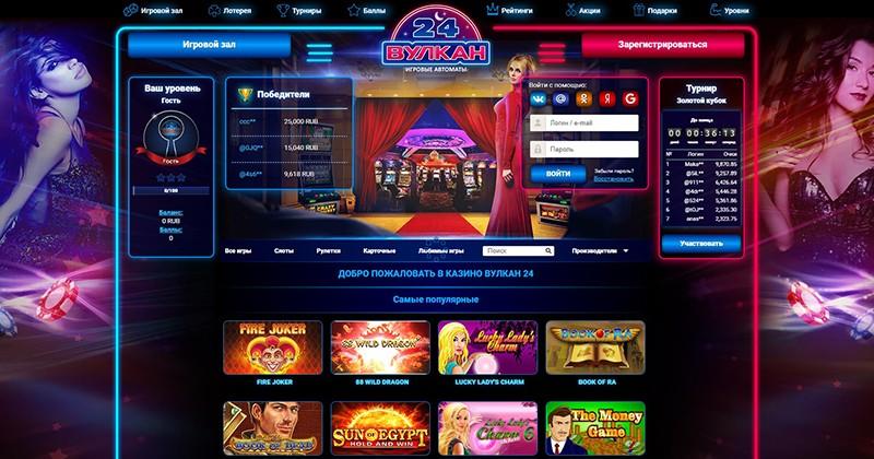 Интернет казино игровые автоматы на виртуальные деньги онлайн видеочат рулетка майл ру