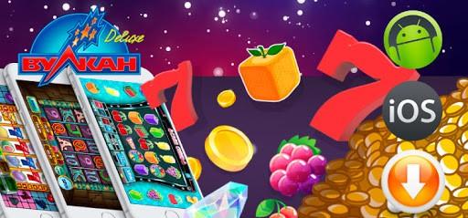 Вулкан 2 игровые автоматы зачем алмазы как выйграть в онлайн казино