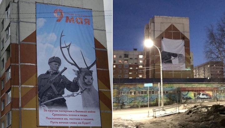 Прогнать сайт Усинск реклама интернет магазина комиксов