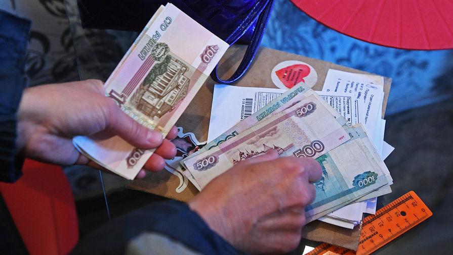 Кто уже получил пенсию за апрель была прибавка к пенсии пенсионный фонд личный кабинет астрахань трусовский район