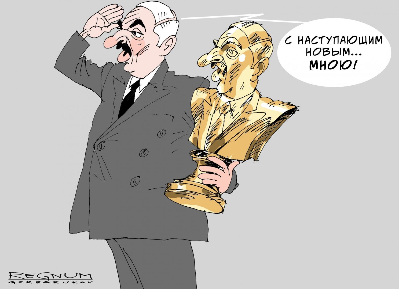Российская власть и Лукашенко: бег по граблям будет вечным